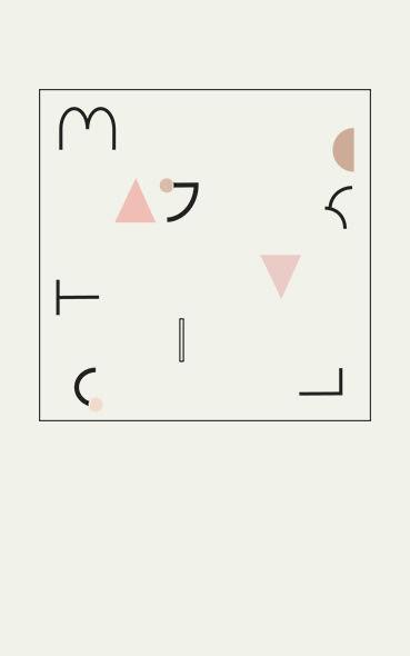 MAJESTIGAL TERZO PIANO COVER