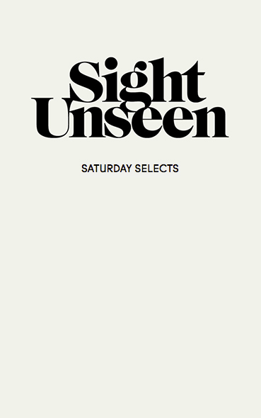 sightunseen COVER TERZOPIANO