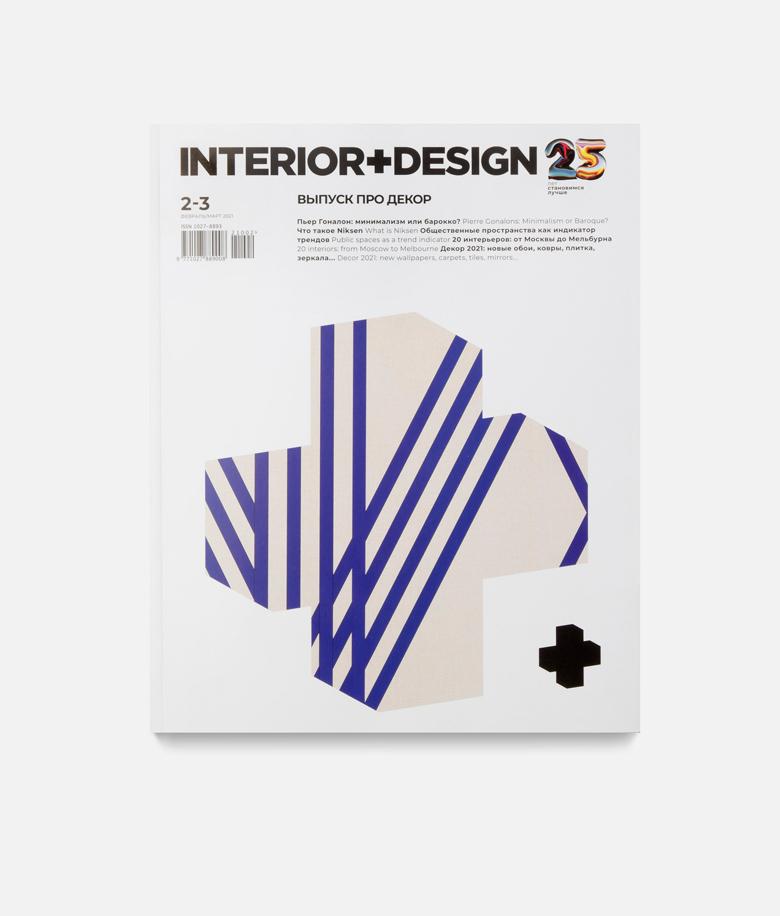Interior_Design_03_2021_CoverInterior_Design_03_2021_Cover