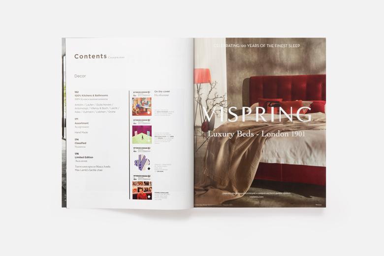 Interior_Design_03_2021_Cover